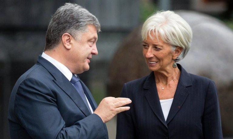 НБУ: Украина возвращает 450 млн. долларов долга МВФ