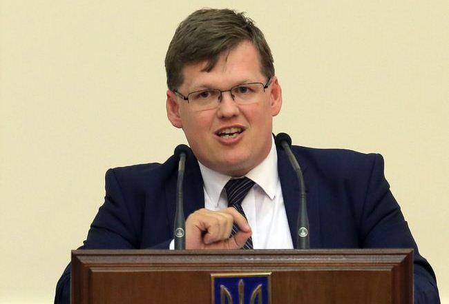 Розенко сказал, стоитли украинцам опасаться резкого изменения тарифов нагаз