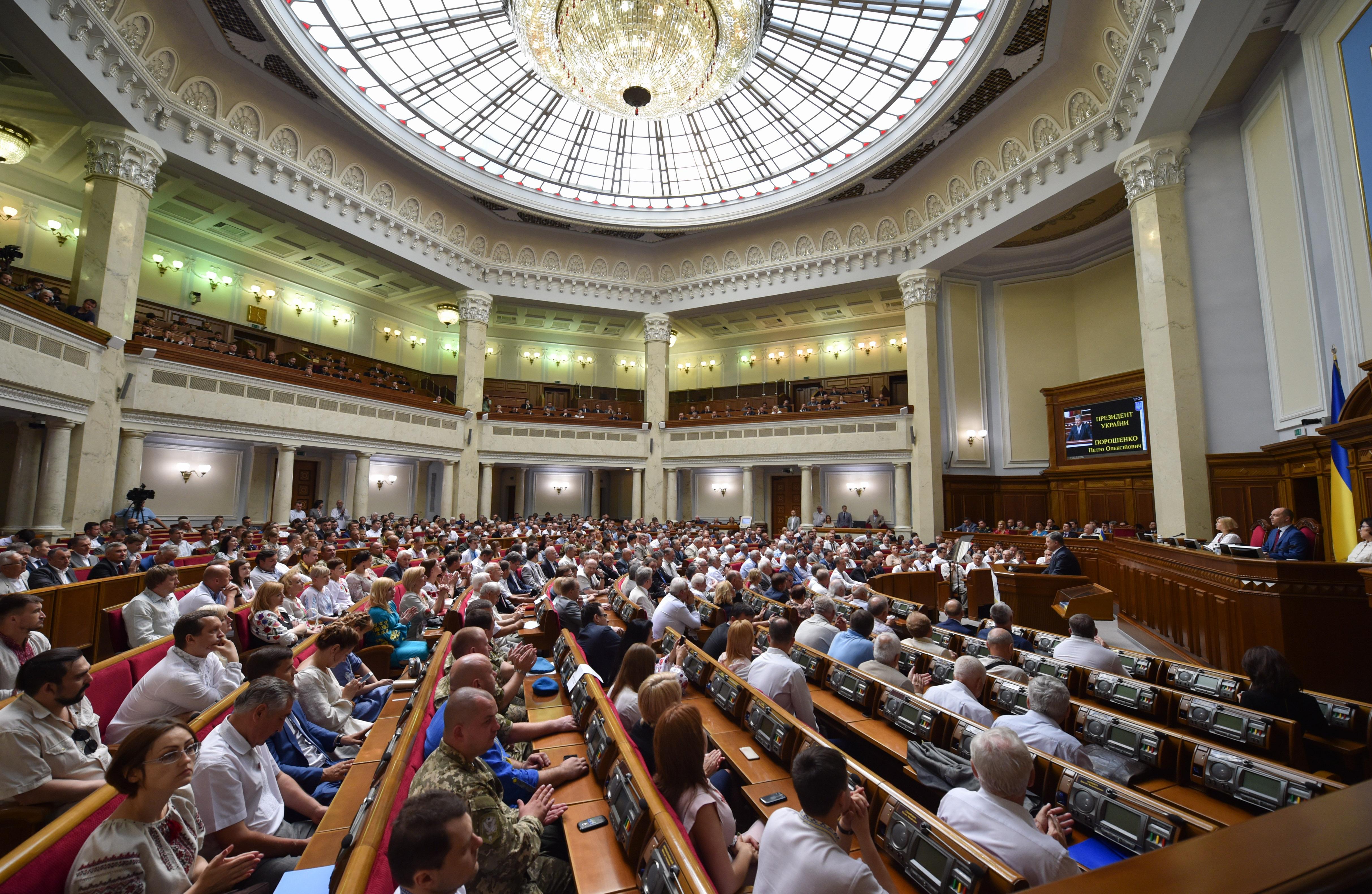 Верховна Рада закликалє світ ввести санкції проти суддів, які заборонили Меджліс