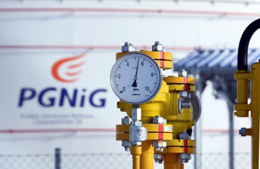 Найбільша польська енергетична компанія PGNiG оскаржила в суді рішення  Єврокомісії e336ff9d50b73