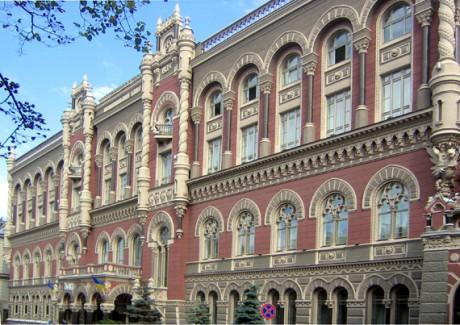 НБУ планирует ввести банкноту номиналом в 1 000 грн