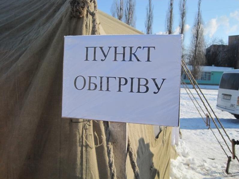 Чечеткин: вгосударстве Украина  открыли боле 3,5 тыс.  пунктов обогрева
