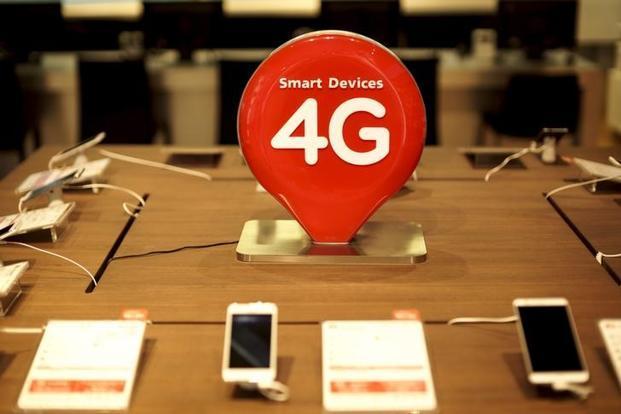 Найбільші оператори України поділили 4G-частоти