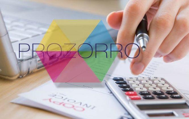 Кабмин одобрил реализацию госактивов через Prozorro