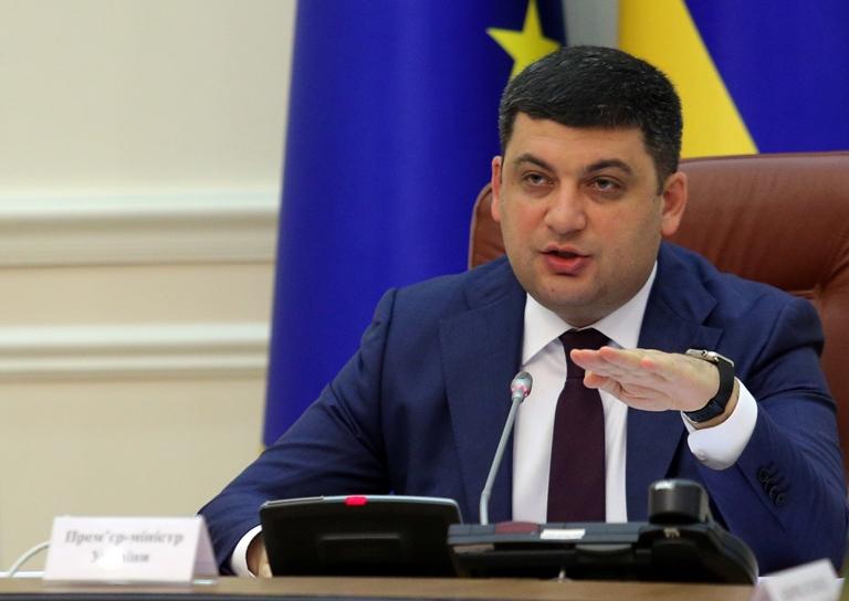 Портовые сборы вгосударстве Украина снизят на20%