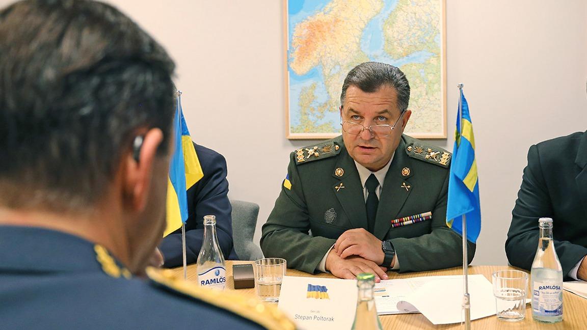Киев объявил о173 погибших украинских военных наДонбассе за2016 год