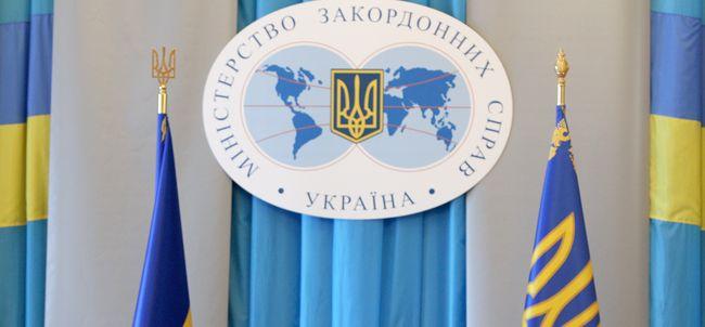 fakty.ictv.ua МЗС України підтримує дії США в Сирії 97ad5907f3397
