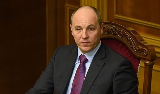 Парубий: закон посудебной реформе вУкраинском государстве пока подписать нельзя