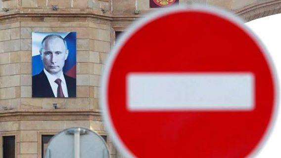 EC продлил санкции вотношении граждан России