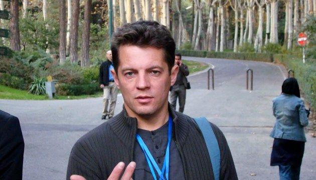 Порошенко: Дозатриманого уМоскві журналіста Сущенка нарешті пустять консула