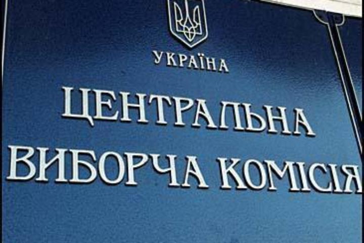 Центризбирком: 18декабря пройдут первые выборы в143 объединенных общинах