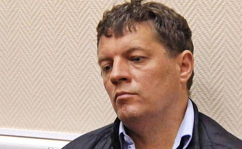 Консул Украины встретится сзадержанным в РФ Сущенко 14октября