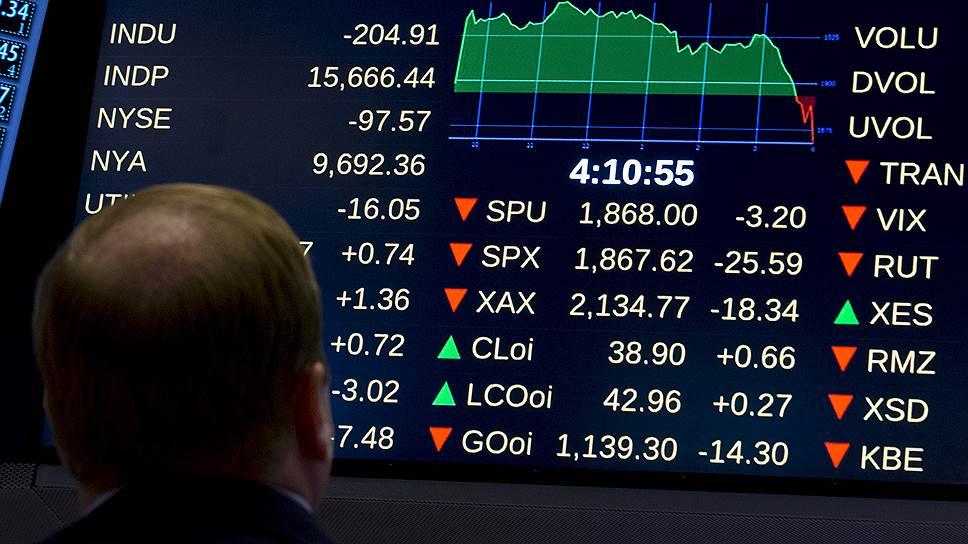 УСША зафіксували найбільший за119 років новорічний обвал Dow Jones