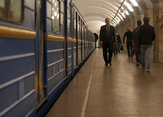 УКиєві перейменували станцію та лінію метро