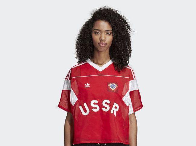 9e556bdc5143bf Фото з Facebook-сторінки Вахтанга Кіпіані. Німецька компанія Adidas  видалила зі свого сайту колекцію спортивного одягу із зображенням герба  Радянського ...