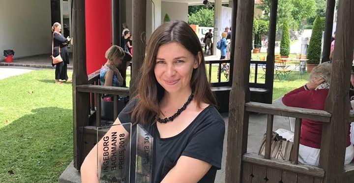 У Німеччині українська письменниця здобула престижну премію з літератури  (13.99 24) 71945d577fe94