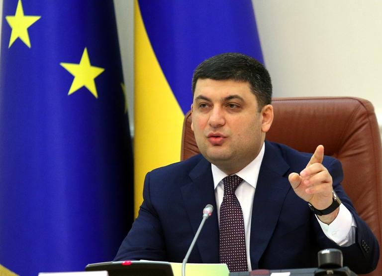 К1сентября вУкраинском государстве запустят кабинет попривлечению вложений денег,— Гройсман