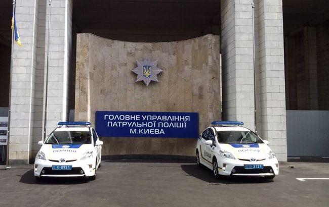 Милиция иНацгвардия увеличивают патрулирование вцентре украинской столицы