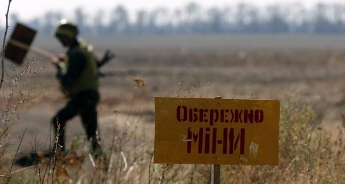 Украина обратилась вмеждународной Организации Объединенных Наций (ООН) — Разминирование вДонбассе