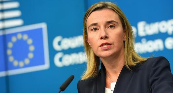ЕС предупредил о «мрачных временах» в связи с решением Трампа по Иерусалиму