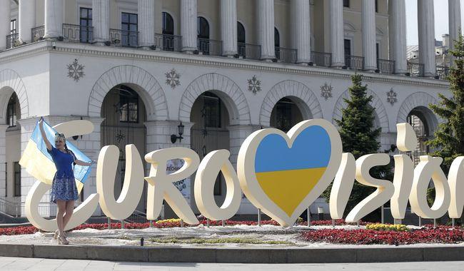 Перший півфінал «Євробачення-2017»: результати