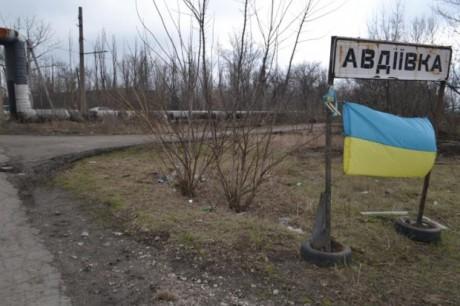 Штаб АТО: Боевики готовят масштабное наступление вАвдеевке