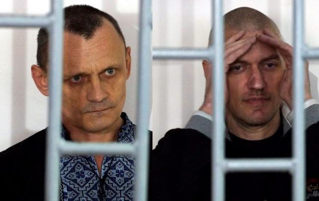 Украина направилаРФ повторный запрос обэкстрадиции С.Клиха и Н.Карпюка