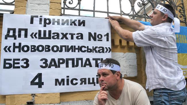 ВКиеве объявивший голодовку горняк поджег себя, требуя погасить задолженность по заработной плате