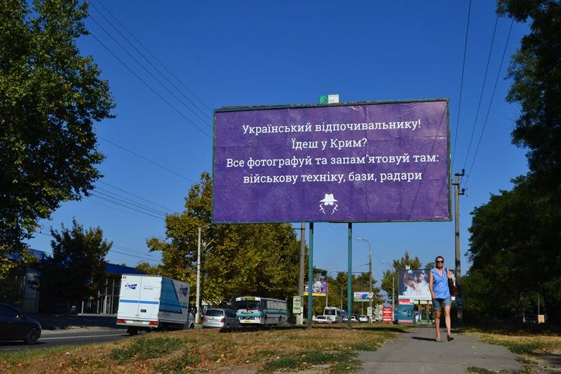 ВХерсоне «потролилли» тех, кто едет отдыхать в захваченный Крым