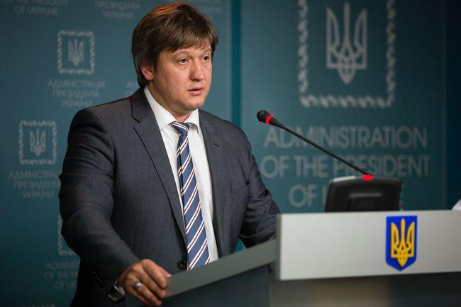 Когда Украина получит $1 млрд отСША