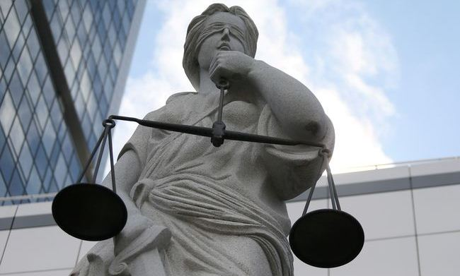 НАБУ проверит кандидатов вВерховный суд Украины