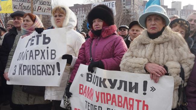 ТСКВР затвердила звіт про порушення навиборах уКривому Розі