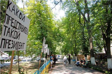 ВХерсоне «заминировали» представительство президента государства Украины