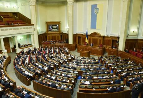 Рада проголосувала заспецконфіскацію корумпованого майна