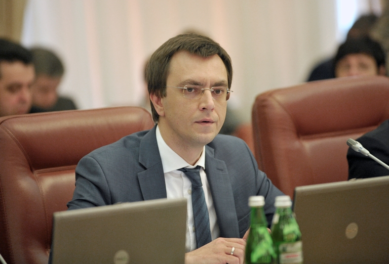 Омелян анонсировал назначения нового руководителя АМПУ