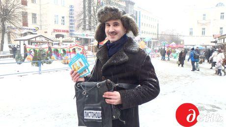 """Молодежь Винницы поздравляла винничан со Всемирным днем """"Спасибо"""""""