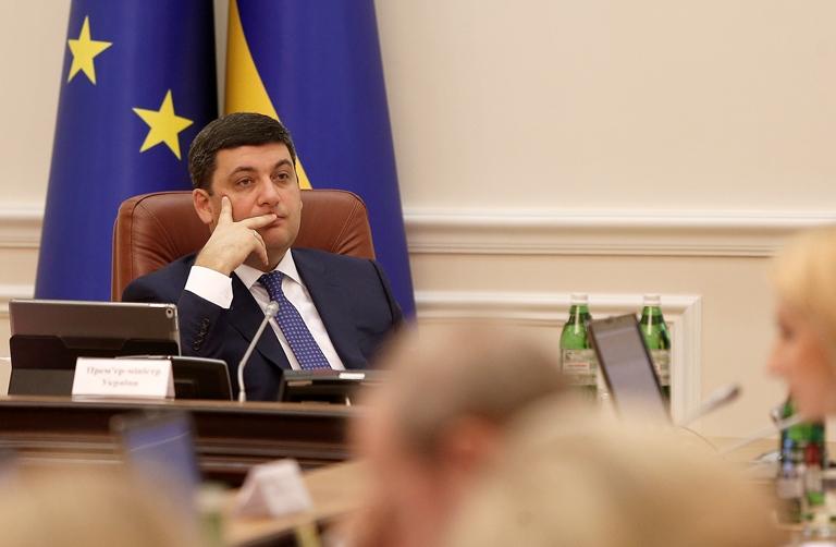 ВУкраинском государстве продлили режимЧП вэнергетике