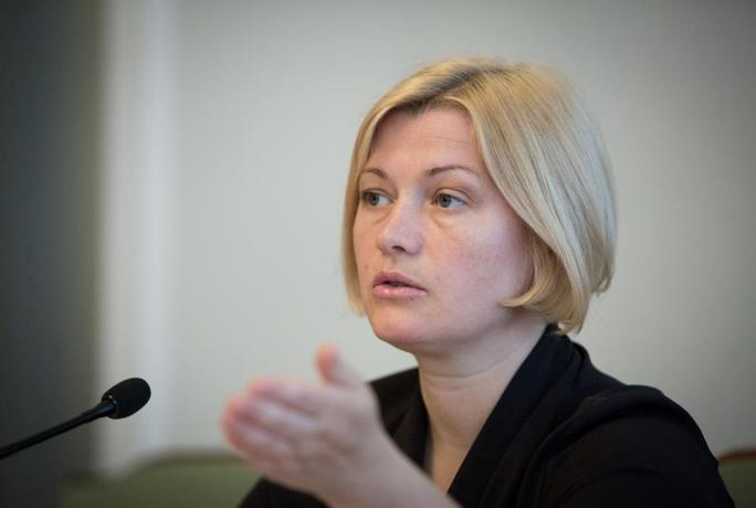 Ирина Геращенко: Все политические силы должны поддержать позицию Порошенко поКрыму