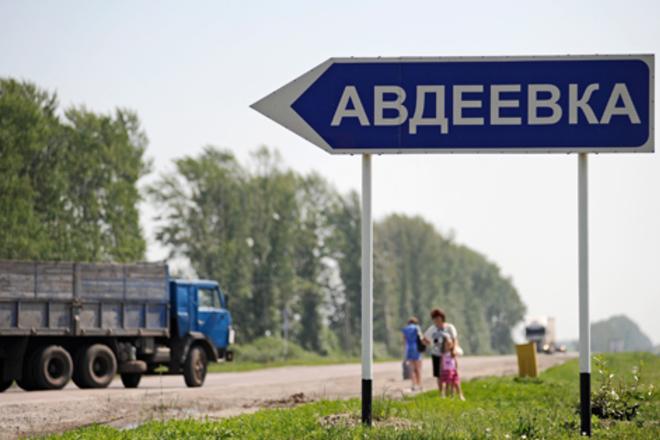 В итоге обстрела наДонецком направлении ранен один боец ВСУ— штаб АТО