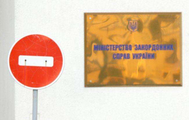 Киев выдвинул условия для проведения выборов в Государственную думу РФ вгосударстве Украина
