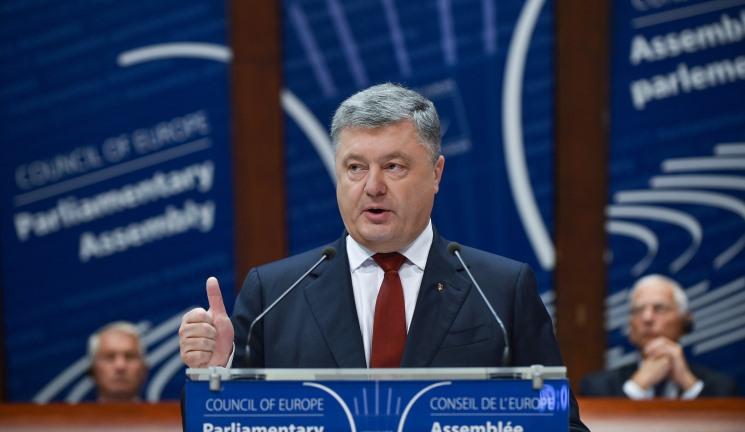 Порошенко: Киев исполнит  рекомендации Венецианской комиссии позакону обобразовании