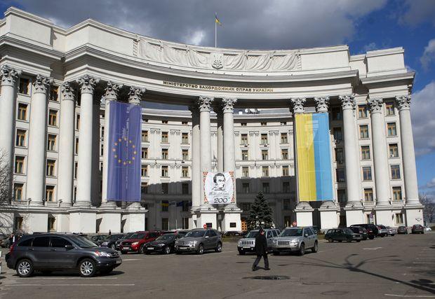 УБудапешті під посольством України провели акцію за«самовизначення для Закарпаття»