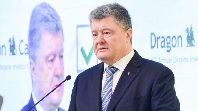 Украина подаст заявку на присоединение к ЕС в 2023 году, - Порошенко