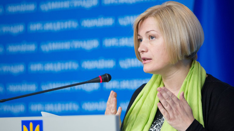 Количество заложников боевиков выросло до 126 засчет гражданских— Ирина Геращенко