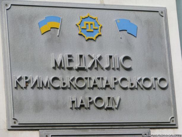 Европарламент принял резолюцию покрымским татарам