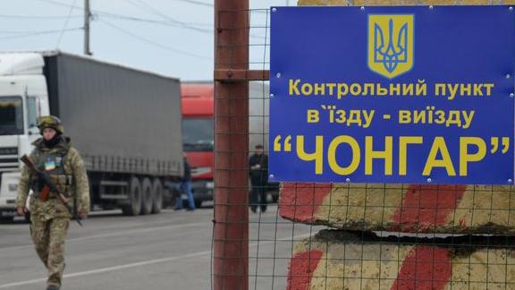 ВМИД призвали украинцев воздержаться отпоездок в захваченный Крым
