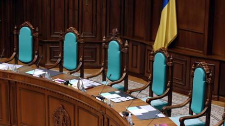 З'їзд суддів України звільнив суддю Конституційного суду Бринцева