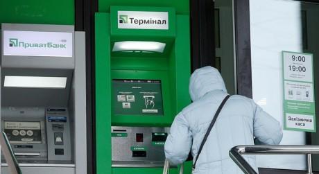 «ПриватБанк» предупредил обугрозе потери денежных средств иданных через новое мошенническое приложение