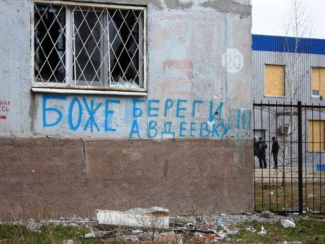 Жилые кварталы Авдеевки попали под обстрел: погибли 4  человека