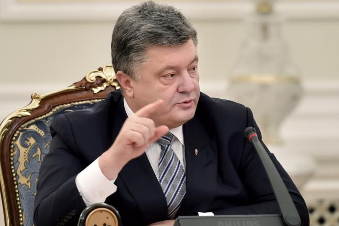ЕСпопросил Российскую Федерацию невводить продуктовое эмбарго для государства Украины